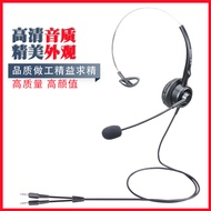 客服耳麥 VT200電話耳機話務員專用耳機 客服耳麥頭戴式 座機電腦電銷 愛尚優品