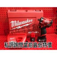 【阿木師】米沃奇原裝M12 FIWF12-632C  12V鋰電無碳刷衝擊扳手
