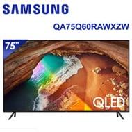 (含標準安裝)【SAMSUNG三星】75吋4K Smart QLED電視 QA75Q60RAWXZW