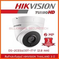 "SALE"" HIKVISION กล้องวงจรปิด 4 ระบบ ความละเอียด 2 ล้านพิกเซล DS-2CE56D0T-IT1F (2.8 mm) กล้องวงจรปิด"