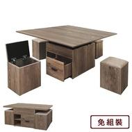 【BODEN】諾耶4尺多功能升降大茶几/餐桌(附椅凳四入)