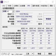 二手電腦主機 二手電腦螢幕 i5-6400 gtx960
