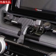 豐田 2019 RAV4 5代 重力式 手機支架 薰香 手機架 2020款T0YOTA rav4 五代專用