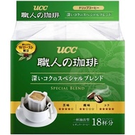Craftsman of coffee UCC craftsman of coffee drip coffee deep richness of the special blend 18P