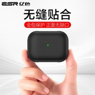 airpods保護套 AirPods Pro 保護套Airpodspro殼pro耳機airports盒por防塵ipod三  七夕節