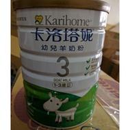 熟客 卡洛塔妮幼兒羊奶粉3號800g