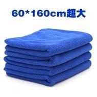 三水百貨 AC2398 美容洗車巾 60X160公分  纖維洗車毛巾  強力吸水擦車巾 擦車巾 抹布