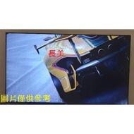 長美 SONY 新力電視 KD-55X8000G/KD55X8000G 55吋液晶電視