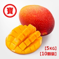 【寶島級】枋山盧家.愛文芒果9~10顆裝(5kg/盒)