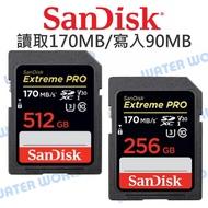 【中壢NOVA-水世界】SanDisk Extreme PRO 256G 512G SDXC【U3 讀170MB/寫90MB】公司貨