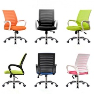 Ergonomic Low-back Office Chair Wheeled Office Chair Learning Chair Computer Chair Ergonomic Mesh Office Chair Game Chair Office Chair
