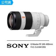 【SONY 索尼】SEL100400GM G Master FE 100-400mm F4.5-5.6 GM OSS 中距 望遠鏡頭(公司貨)