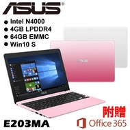 ASUS 華碩 VivoBook E203MA 11吋 小筆電  SSD WIN10S 白色 粉色 送OFFICE365