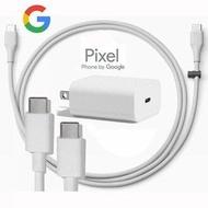 谷歌旅充組18W充電器原廠Google Pixel 5 4 3 XL原裝USB-C快充Pixel 5a充電頭+充電線