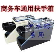 《《豐田汽車百貨美容站》》豐田大霸王ESTIMA/PREVIA 50系專用中央儲物箱手枕箱扶手箱帶USB