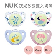 NUK Light Silicone Soothie Pacifier 0-6 6-18 18-36 Born Type