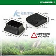 【AC草影】Dennerle 丹尼爾 海灣缸專用磁力刷【一個】