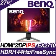BENQ EX2710(不閃屏+類瞳孔)