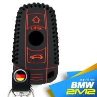 【2M2】BMW X1 E84 X3 E83 X5 E70 X6 E71 E70 寶馬 汽車 感應鑰匙 鑰匙皮套 鑰匙包