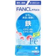 FANCL FANCL 芳珂 鐵+維生素B6+維生素B12 20天份(40粒)