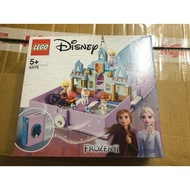 樂高 43175 冰雪奇緣 2 故事書 迪士尼 公主 艾莎 安娜 雪寶 LEGO Disney frozen 正版 現貨