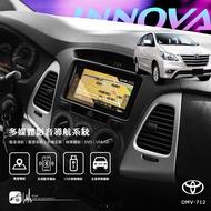 M1Q DynaQuest【7吋高畫質觸控音響主機】豐田 Innova 支援藍芽音樂/免持 手機互連 DMV-712