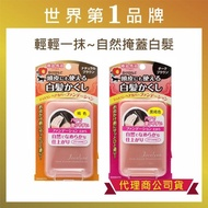 【YANAGIYA 日本柳屋】雅娜蒂 白髮遮瑕粉餅