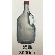 酒瓶3000CC~如有氣泡非瑕疵!!! 介意買家勿下單 玻璃罐 玻璃瓶 《八八八e網購