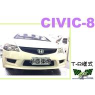 小亞車燈改裝*空力套件 全新 HONDA K12 CIVIC 8 八代 T-R TYPE-R 前保桿 大包 烤漆