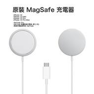 APPLE - MagSafe 充電器 MHXH3ZA/A