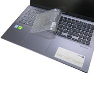 【Ezstick】ASUS VivoBook 15 X512 X512FJ 奈米銀抗菌TPU 鍵盤保護膜(鍵盤膜)
