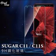 9H 鋼化玻璃 Sugar C11 / C11s 5.7吋 保護貼 螢幕保護 防刮防爆 鋼化 手機 玻璃貼 H06X3