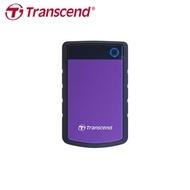 創見 2TB StoreJet 25H3 USB3.0 2.5吋 抗震防摔 行動硬碟 紫色
