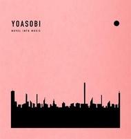【店鋪特典】YOASOBI/THE BOOK(完全生産限定盤/CD+付属品)+外付特典