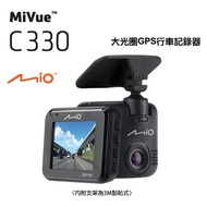 Mio Mivue C330 數位攝影機/ GPS 行車紀錄器(3M支架) 贈32G記憶卡 GPS測速照相雙預警