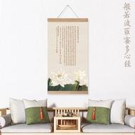 【家居掛畫】新中式卷軸裝飾畫實木壁掛畫佛經心經掛畫茶室玄關壁飾禪意墻飾畫