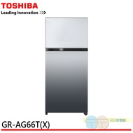 TOSHIBA 東芝 608公升雙門抗菌鮮凍極光鏡面冰箱 GR-AG66T(X)