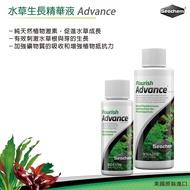 Seachem 西肯 水草生長精華液 50ml/100ml 水草液肥 天然植物激素