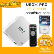 กล่องแอนดรอยด์ทีวี Unblock tech gen5 pro i900 OS version ubox gen 5 ubox 5 Unblock ubox4 tv box android 7 sg ubox