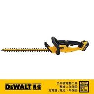 【DEWALT 得偉】美國 得偉 DEWALT 20V Max*18V 鋰電無22英吋  籬笆剪 DCHT820P1(DCHT820P1)
