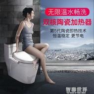 馬桶蓋 特潔爾智慧馬桶蓋電動沖洗器全自動家用即熱式蓋板電子電熱坐便蓋 ATF 智聯