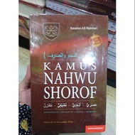 Nahwu Shorof Dictionary