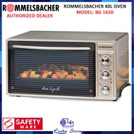 (Bulky) ROMMELSBACHER BG1650 40L PIZZA OVEN WITH CIRCULATION WITH FREE PIZZA STONE BG 1650