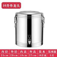 奶茶桶304不銹鋼保溫桶商用米飯食堂飯店大容量茶水桶豆漿桶奶茶桶冰桶 卡洛琳精品 樂天雙12購物節