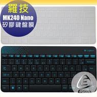 【Ezstick】鍵盤膜 羅技 Logitech MK240 Nano 專用 高級矽膠 鍵盤保護膜