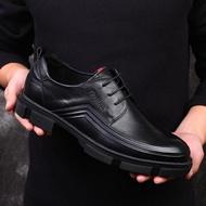 尖頭皮鞋男商務正裝休閒鞋男士韓版時尚潮鞋內增高英倫系帶鞋子 娜娜 新年春節 送禮