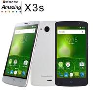 樂pad殺手堂-台哥大 (現貨)TWM Amazing X3s 4G手機5寸 過年好禮活動大方送