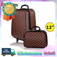 [คุ้มราคา] กระเป๋าเดินทาง ล้อลาก ระบบรหัสล๊อค เซ็ทคู่ 18 นิ้ว/12 นิ้ว รุ่น 98818 กระเป๋าเดินทางล้อลาก กระเป๋าลาก กระเป๋าเป้ล้อลาก กระเป๋าลากใบเล็ก กระเป๋าเดินทาง20 กระเป๋าเดินทาง24 กระเป๋าเดินทาง16 กระเป๋าเดินทางใบเล็ก travel bag luggage size ของแท้