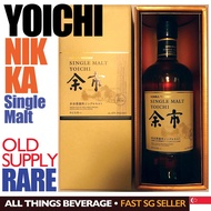 Nikka Yoichi with Gift BOX (Cheapest in SG)