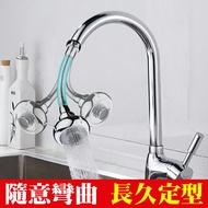 KB021 廚房水龍頭起泡器 可固定 廚房軟管 接頭增壓 防濺水 萬象軟管 水管延伸器 節水 兩段式起泡器 水龍頭軟管